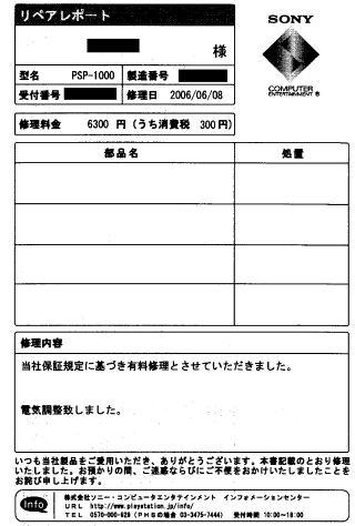 200606102