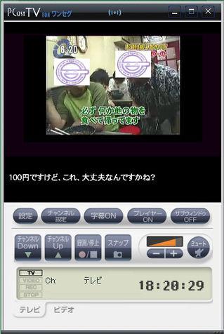 200612012