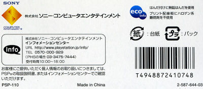 200709272