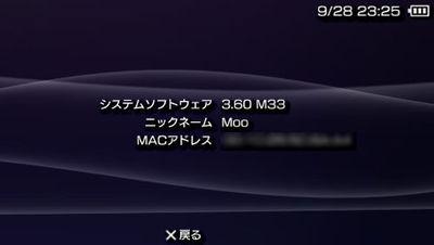 200709291