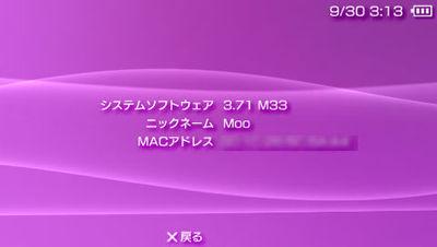 200709301
