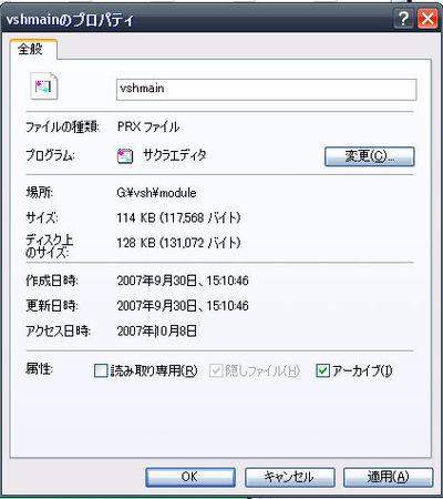 200710094