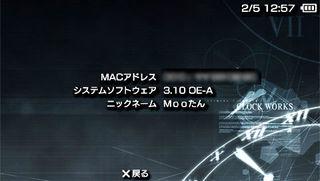 200702052