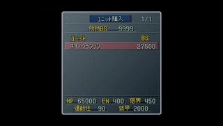 200703042