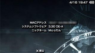 20070416