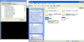 2007052410