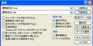 2007052416