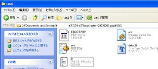 2007052417