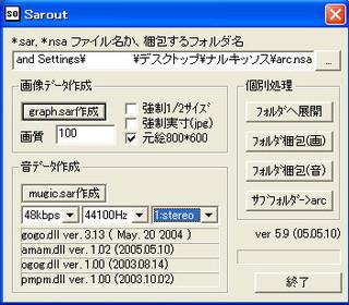 200705243