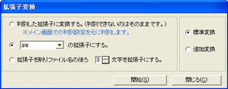 200705249