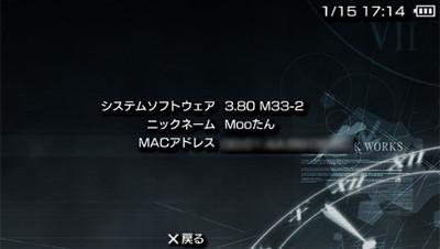 2008011511