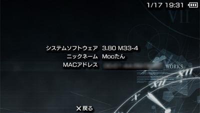 200801174