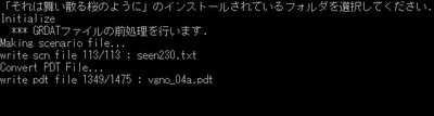 200801233