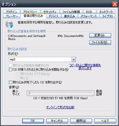 200801237