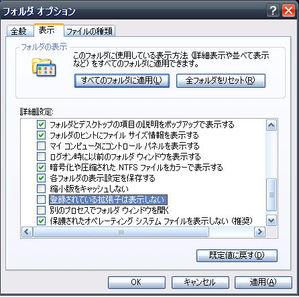 2008051616