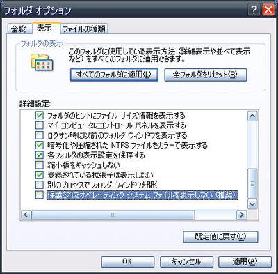200807044