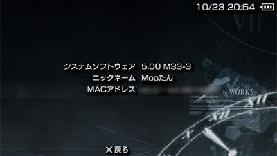 200810242
