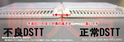 200810204_4