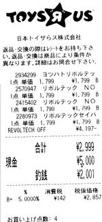 200810314