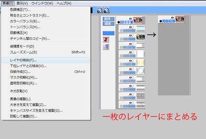 20080518_2