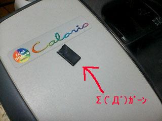 20060523