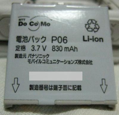 20060619_1