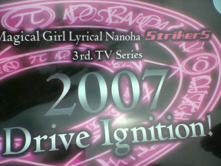 20060811