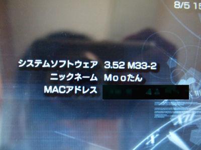 2007080510