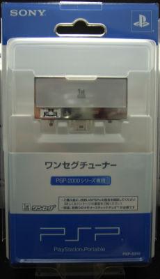 200709237