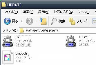 200709303