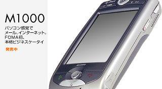 200705021