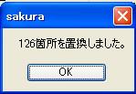 2007052418_1