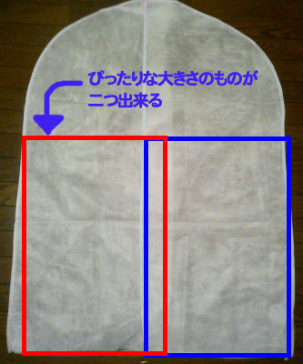 200707032