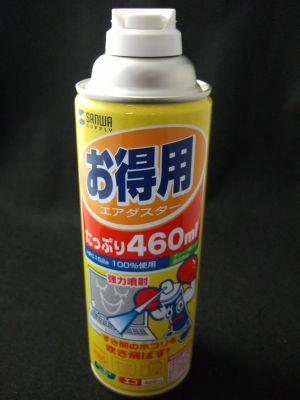 200707084