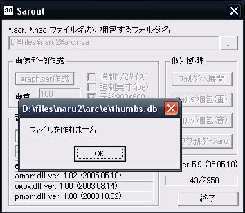 200805162_2