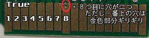 200811172_4