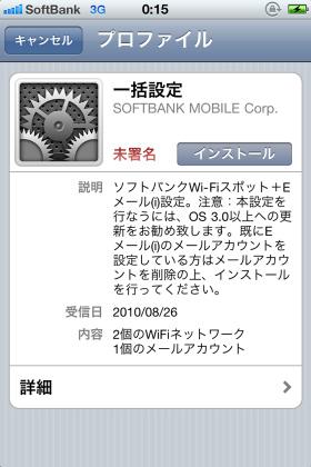 201008307