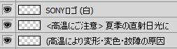 20140821_2